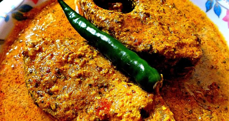 Bhapa Illish (Hilsa fish steamed and cooked with authentic mustard paste)